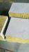 榮昶巖棉復合板,廊坊保溫砂漿復合板A級防火優質服務