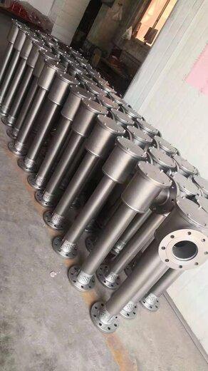 湖南PCL4空氣泡沫產生器,泡沫產生器