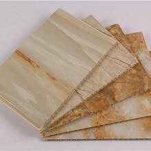 藝之家木飾面板,沈陽生產竹木纖維集成墻板廠家直銷圖片