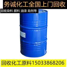 哪里回收甲醇庫存甲醇回收價格處理過期甲醇回收價格圖片