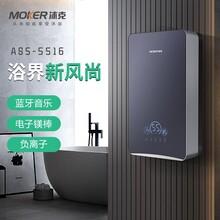 速热式电热水器智能蓝牙热水器速热双模热水器速热品牌排行榜