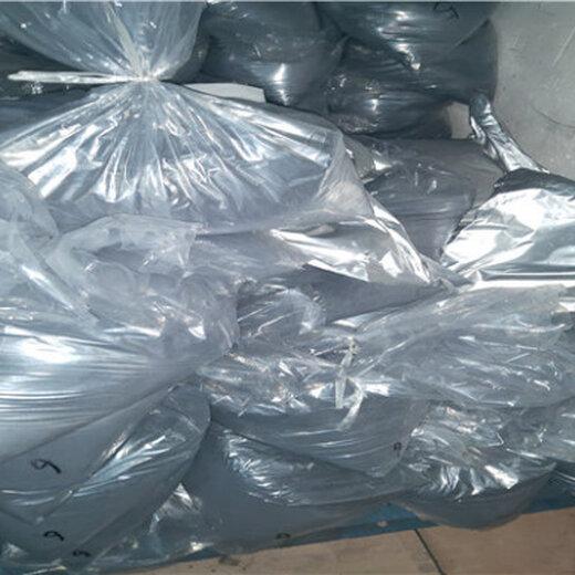深圳廢鈷酸鋰粉回收行情,鎳鈷錳酸鋰回收