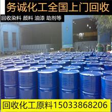 上海回收导轨油溶剂油回收导热油图片