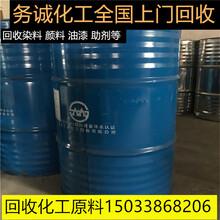哪里回收增塑劑庫存增塑劑回收價格過期增塑劑多少錢圖片