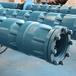 長治500米揚程礦用潛水泵性能穩定