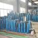 太原大流量QK型礦用潛水泵定制生產