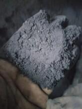 大港高價回收鈷酸鋰廢鈷粉上門收購圖片