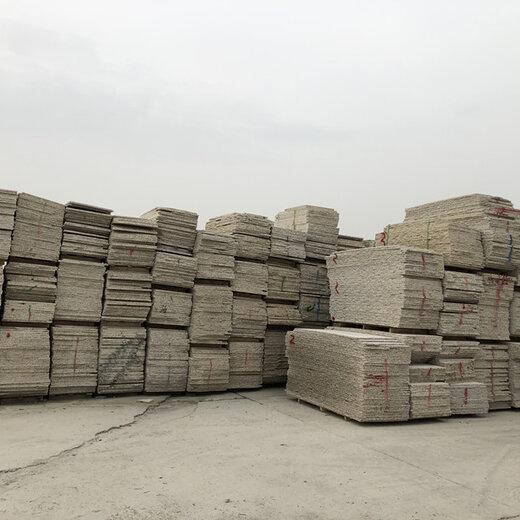 合肥黃金麻主要產地黃金麻提銹石材