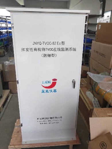 西安聚能氨逃逸在線監測裝置,臨沂市造紙廠脫硝配套氨逃逸監測聚能儀器