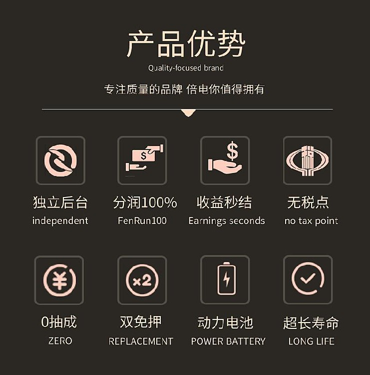 深圳正規共享充電寶廠家