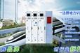 法騰電力/施耐德電氣KYN450開關柜,山東德州450開關柜施耐德授權柜MVnex
