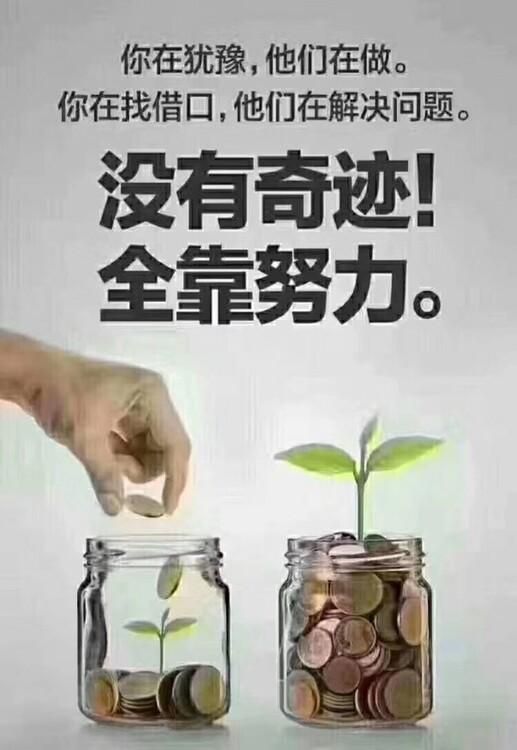 柴油車尿素全國招商