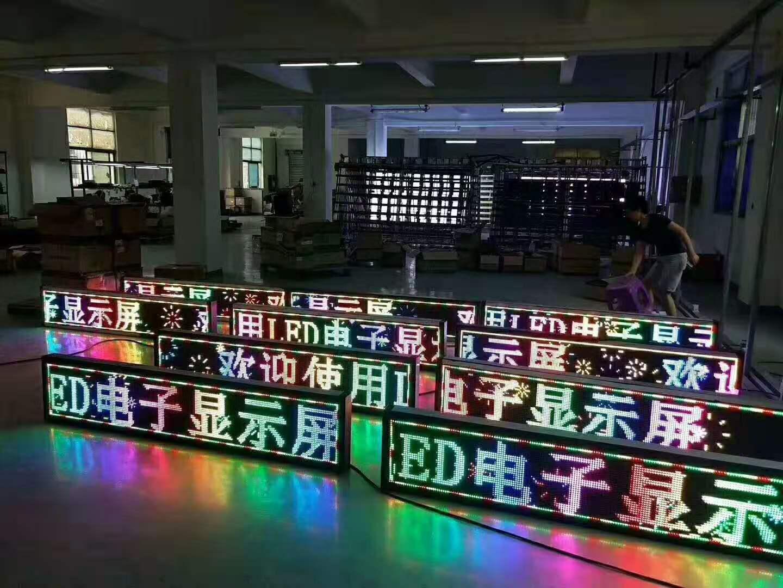 芜湖P10LED显示屏经久耐用,LED门头滚动标语屏