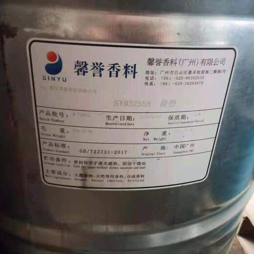 桂林哪里回收染料,顏料