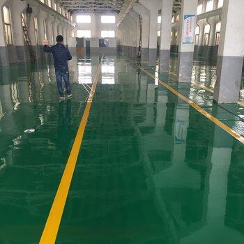 江西南昌舊地面翻新環氧樹脂地坪漆,舊廠房地面處理
