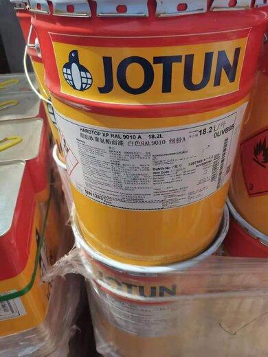 吐魯番哪里回收染料,色粉