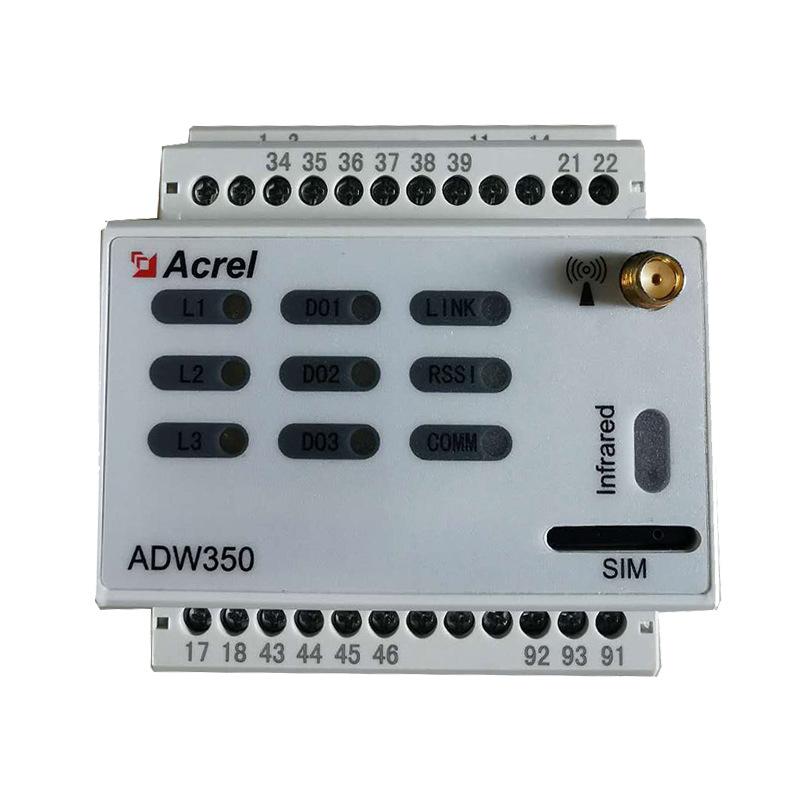 智能安科瑞铁塔安全用电管理系统无人化值守,通讯站安全用电管理