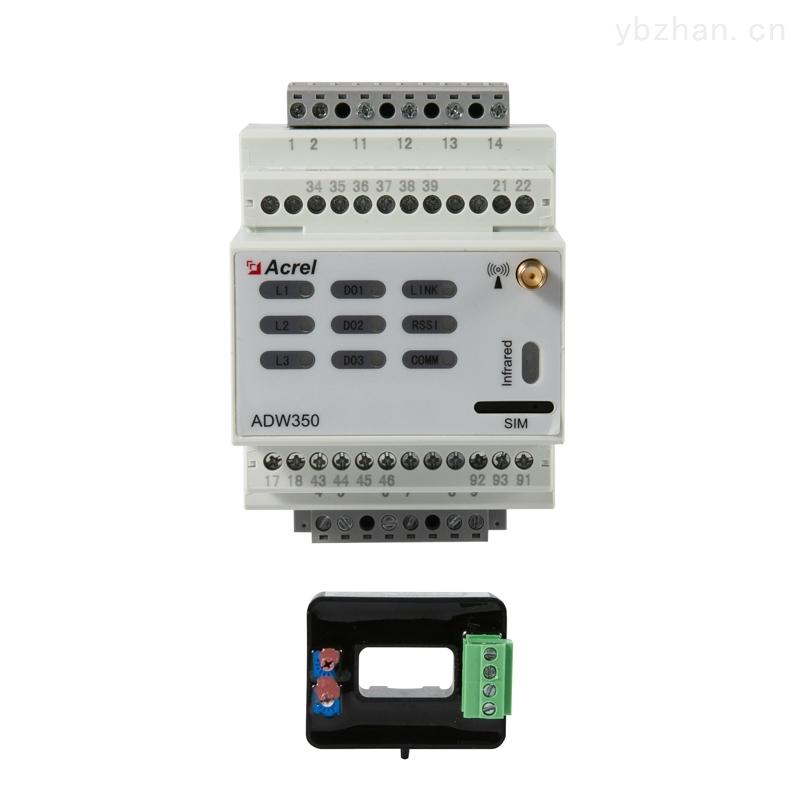 安科瑞通讯站安全用电管理,供应安科瑞铁塔安全用电管理系统无人值守