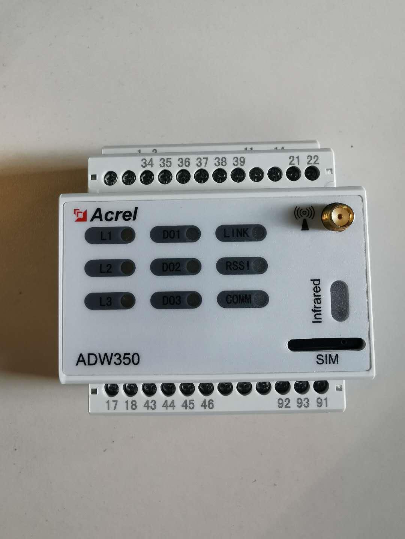 安科瑞通讯站安全用电管理,智能安科瑞铁塔安全用电管理系统集中显示