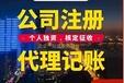 首屆中國國際消費品博后海南可以注冊哪類型公司
