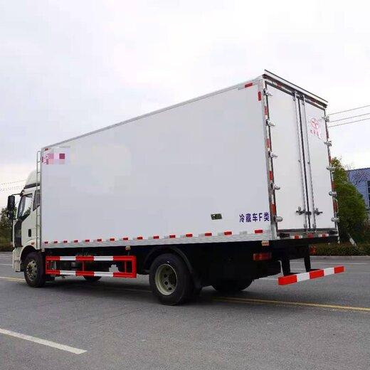 唐山6米8冷藏車價格,國六6米8冷藏車