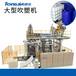 濰坊生產噸桶設備的廠家、噸桶生產設備