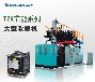通佳1000升方桶設備,焦作通佳噸桶設備廠家安全可靠