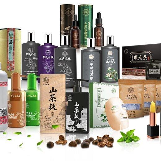 茶氏家族山茶麩酵素洗發乳怎樣加盟