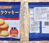 南京進口預包裝食品報關報關需要什么資料