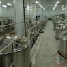 智能矩源茶飲料設備性能可靠,植物飲料生產線