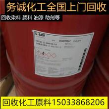 回收聚合MDI回收過期MDI圖片