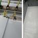 福建新型高分子自流平防潮封堵材料,防漏堵料