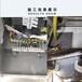 阜阳室温硫化高分子防潮封堵剂