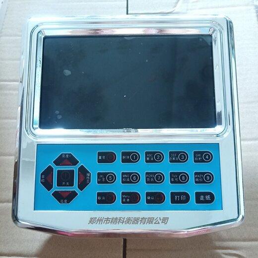 江西智能裝載機秤精度1%贛州批發零售帶打印超載報警裝載機秤