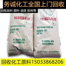 上海高價回收過期熱塑性彈性體圖片