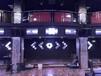 河池熱門LED酒吧屏地磚屏,LED球形屏異形屏