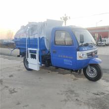汝州市定制三輪3噸掛桶垃圾餐廚車價格圖片