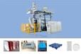 石家莊托盤生產廠、塑料托盤生產設備