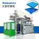 山西陽泉購買塑料托盤、塑料托盤生產設備