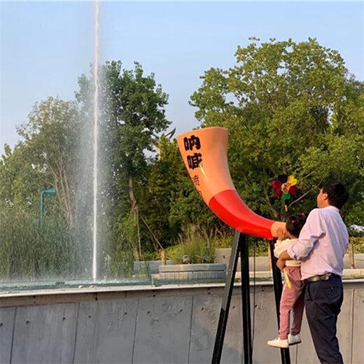 网红呐喊喷泉造价