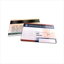 甘肅疾控健康合格證從業人員健康證體檢合格證