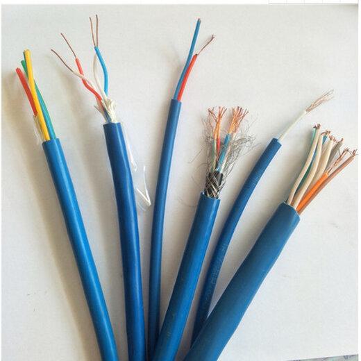 環保計算機電纜帶屏蔽線售后保障