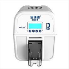 深圳證卡打印機廠家IC卡打印機原裝打卡設備