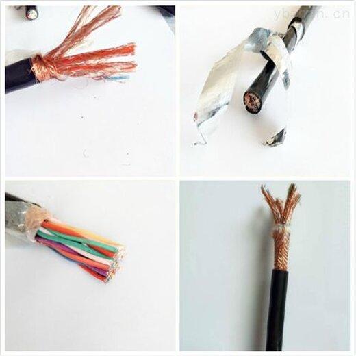 堅實計算機電纜售后保障
