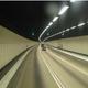 隧道防火涂料性能可靠图