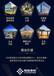 貴州白溝京雄世貿港均價6800一平
