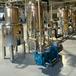 矩源超聲波兒茶素提取濃縮機,環保矩源超聲波動態提取濃縮機組信譽保證
