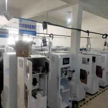 凌環環科總氮在線監測儀,昭化區CODcr水質在線自動監測儀上門安裝