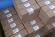 上海盧灣區回收西門子模塊,長期高價回收歐姆龍伺服電機