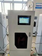 凌環環科總氮在線水質分析儀,樂平市凌環環科氨氮水質在線監測儀廠家直銷圖片